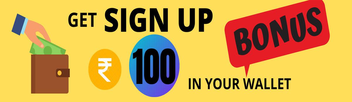 sign up offer